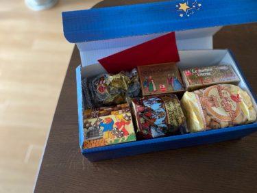 ドイツからの贈り物[ドイツのお菓子/海外のスイーツ]