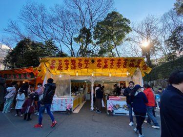 [熱田神宮]名古屋は1月5日が初えびす 商売繁盛・家内安全