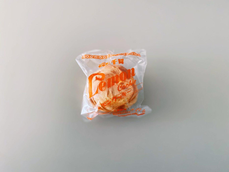 ボン千賀 レモンクッキー