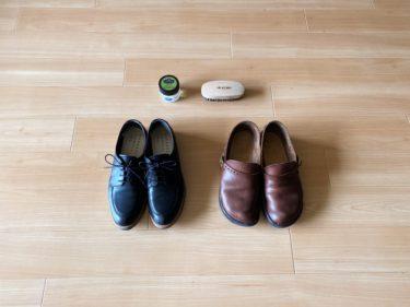 靴磨きで一服。仕事と集中力と自己流リラックス術。[暮らし/整理整頓]