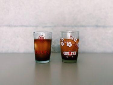 手作りキットのベトナムプリン。台湾のプリントグラスに。[おうちカフェ/海外のお菓子]